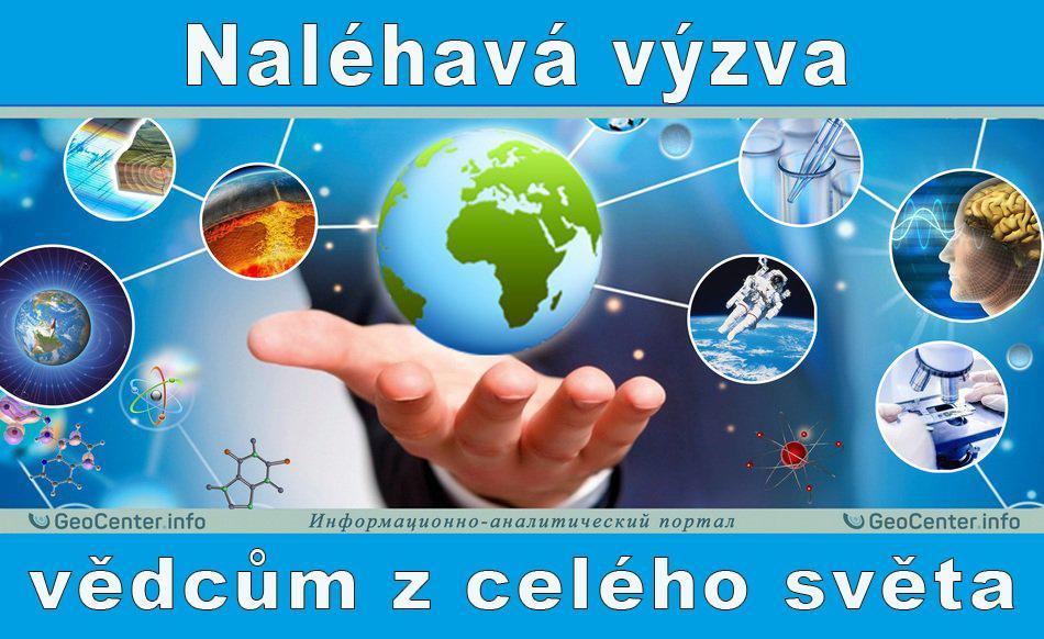 Naléhavá výzva vědcům z celého světa