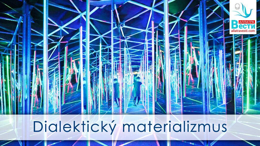 Dialektický materializmus