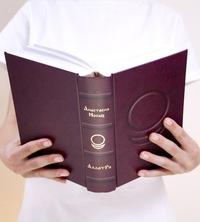 Na svět přišla kniha AllatRa