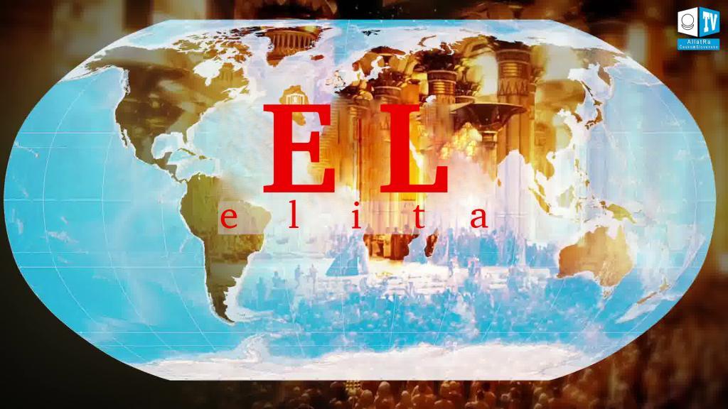 ATLANTIDA. El – vládce všech zemí, Enlil všech bohů. Sumerská literatura. Část 5.