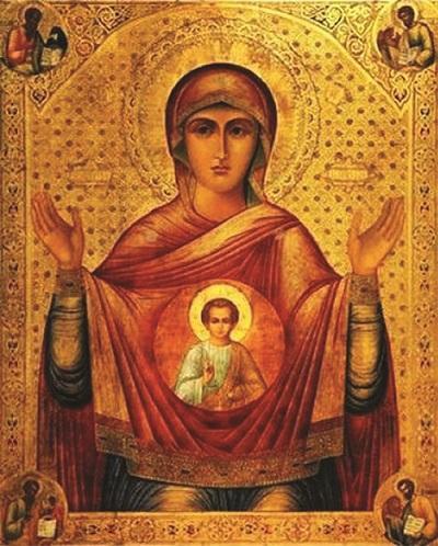 """ZNAMENÍ MARIE (O ikoně Boží Matky """"Znamení"""" a znaku Spasení)"""