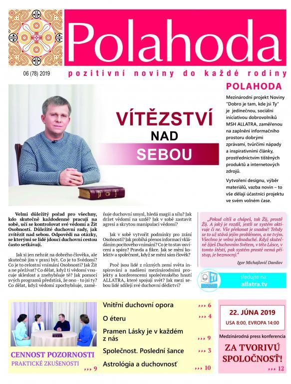 Polahoda 06/2019