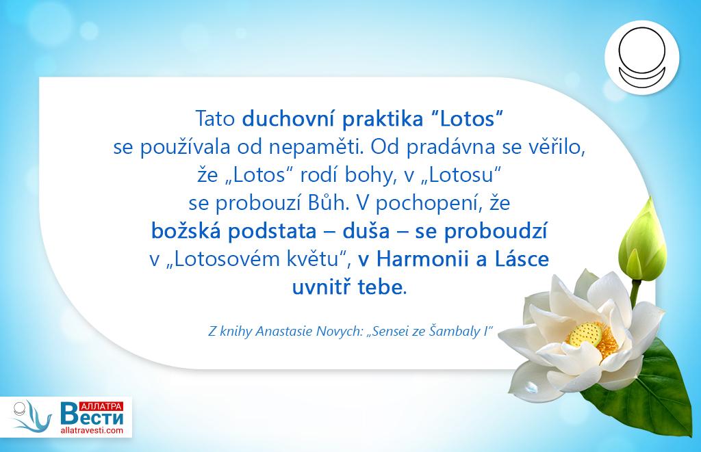 Eta-duhovnaya-praktika-Lotos-ru