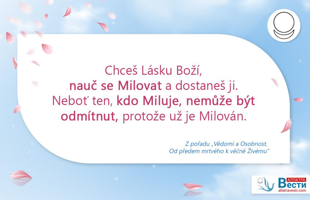 Hochesh-Lyubvi-Bojej-naychis-Lyubit