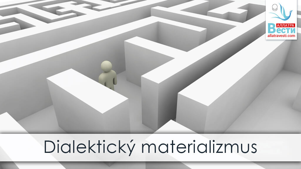 dialectical-materialism-2