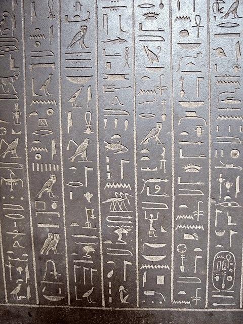 drevnij-egipet