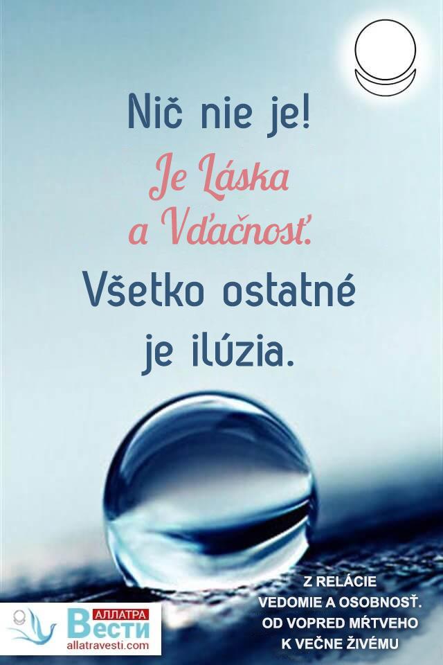 ljubov-i-blagodarnost-vse-ostalnoje-illusija_hotovo